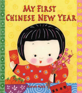 A children's book tour of Chinese culture By Rachel Edmondson | Spokane County Library District